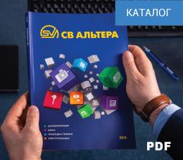 Каталог  СВ Альтера Львів 2019