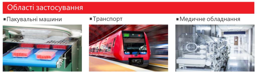 Області застосування твердотільних реле постійного струму. СВ Альтера Львів.