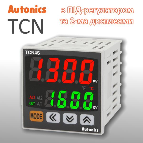 Температурний контролер з ПІД-регулятором TCN