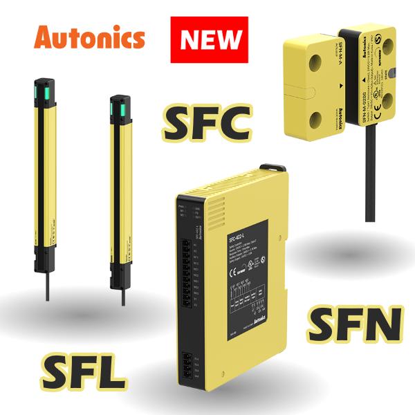 Нові серії пристроїв безпеки від Autonics