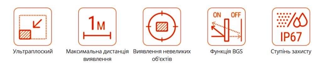Особливості фотоелектричних датчиків Autonics BTF
