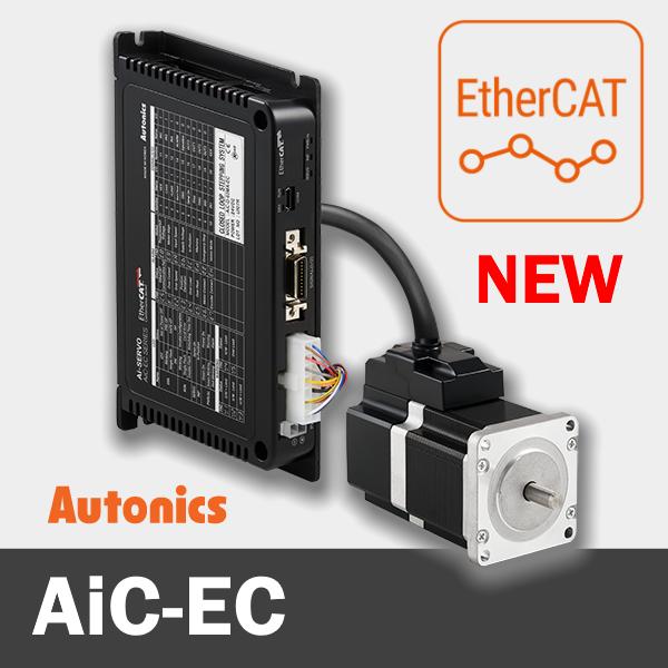 Серія AiC-EC - система двофазного крокового двигуна замкнутого контуру з підтримкою EtherCAT