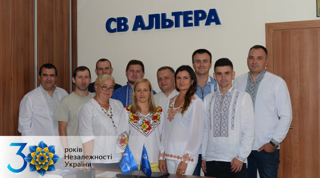 Працівники СВ Альтера Львів на День Незалежності України 2021