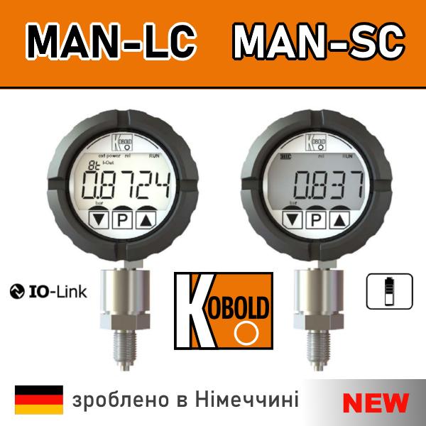 Нові інтелектуальні цифрові манометри MAN-SC/LC від Kobold